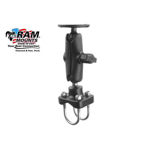 "Std Arm 1"" Ball, Double U-Bolt & Round Bases"