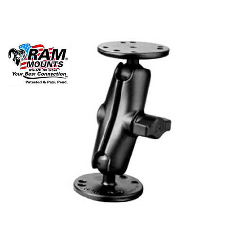 """Mount with Std 1"""" Ball Arm with Round Bases"""