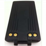 Yaesu 7.4V 1800MaH Li-ion Battery Pack SBR-12Li